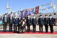 원양어선 안전펀드 제1호 선박 취항식