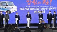 홍남기 부총리, 강원형 일자리 선정 기념식