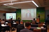 박종호 산림청장이 산림과 지능형기술이 어우러진 「2020 스마트산림대전」에서 환영사를 하고있다.