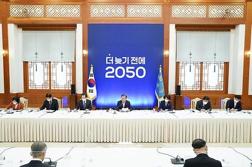 2050 탄소중립 범부처 전략회의
