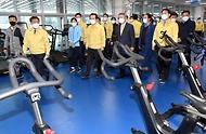 <p>정세균 국무총리가 28일 대구 수성구 대구체육공원 내 대구선수촌을 방문, 훈련장을 돌아보며 점검하고 있다.<br></p>