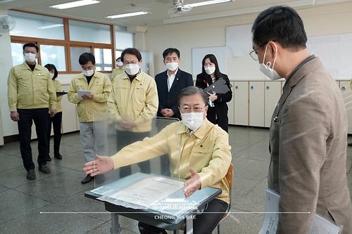 2021학년도 수능 대비 시험장 방역 준비 상황 점검