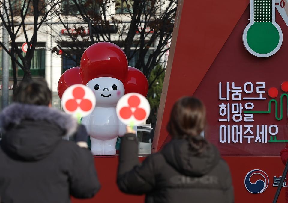 1일 서울 중구 서울광장 앞에서 사랑의온도탑 제막식이 열렸다.  사랑의열매사회복지공동모금회는 오늘부터 내년 1월 31일까지 이웃돕기 캠페인을 실시한다.