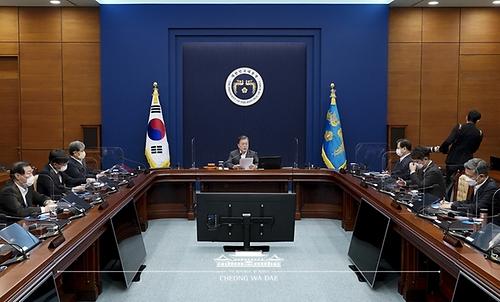 제59회 국무회의(영상)