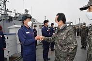 인천해역방어사령부 방문