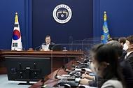 제63회 국무회의(영상)