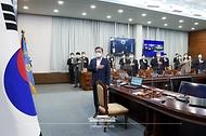 제1회 국무회의(영상)