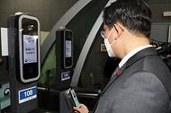 전해철 장관이 13일 오전 정부세종2청사에서 모바일 공무원증으로 청사 1층 게이트 출입을 시연해 보고 있다.
