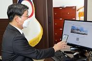 전해철 장관, 모바일 공무원증 시연