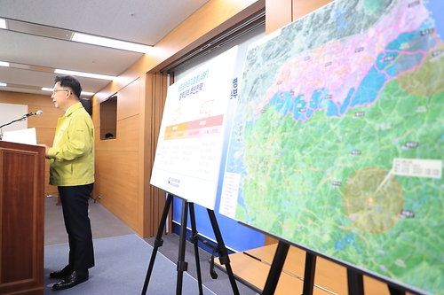 김현수 장관, 야생멧돼지 아프리카돼지열병(ASF) 발생지역 확산에 따른 특별 방역대책 브리핑