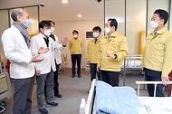 코로나19 격리치료병동 점검