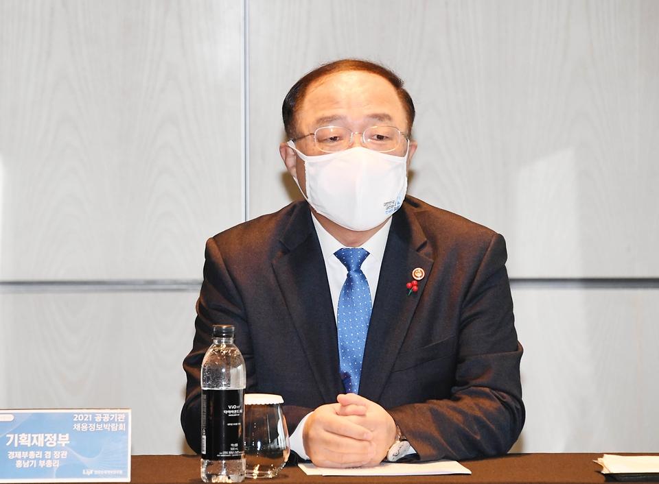홍남기 경제부총리 겸 기획재정부 장관 18일 서울 광화문 포시즌스호텔에서 온라인으로 열린 '2021년 공공기관 채용정보박람회'에서 구직자와의 대화를 통해 애로사항을 청취하고 있다.