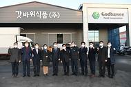 문성혁 해양수산부장관이 1월19일 보령시에 있는 김 수출 가공업체인 갓바위식품(주)을 방문해 관계자들과 기념촬영하고 있다.
