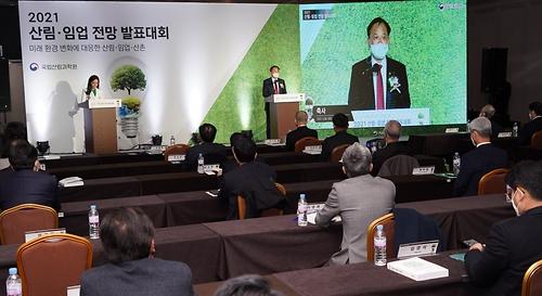 박종호 산림청장, '2021 산림·임업·전망 발표대회' 참석