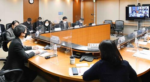 민관합동 수출입물류 현안 점검회의