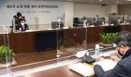 홍남기 부총리, 제6차 소재·부품·장비 경쟁력강화위원회