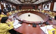 홍남기 부총리, 제28차 비상경제 중앙대책본부회의 겸 2021년 제1차 혁신성장전략회의