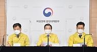 김용범 차관, 제28차 비상경제 중대본 회의 겸 제1차 혁신성장전략회의 정례브리핑