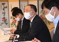제15차 부동산시장 점검 관계장관회의