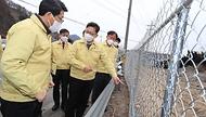 강원도 춘천 아프리카돼지열병 방역 현장 점검