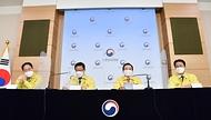 제30차 비상경제 중대본 회의 정례브리핑