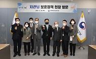경북북부보훈지청 정책현장방문