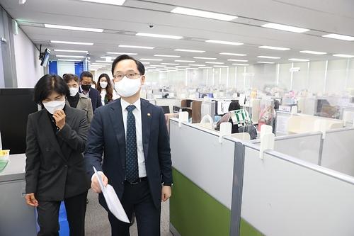 1357 중소기업통합콜센터 방역상황 점검