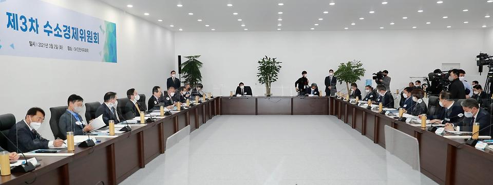 성윤모 산업통상자원부 장관이 2일 오후 인천광역시 서구 SK석유화학 본사에서 열린 제3차 수소경제위원회에 참석하고 있다.