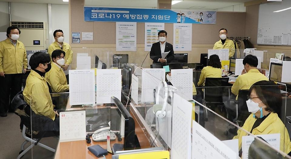 전해철 행정안전부 장관이 2일 오후 세종시 정부2청사 '코로나19 예방접종지원단'을 방문해 백신 접종 진행 상황을 점검하고 있다.