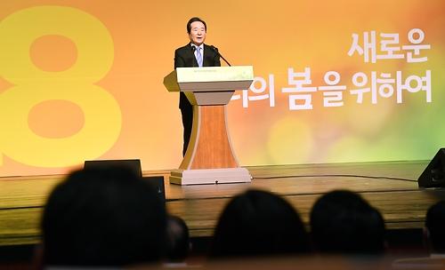 2.28 민주운동 기념식