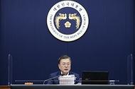 문재인 대통령이 2일 오전 청와대에서 열린 제9회 국무회의에서 발언하고 있다.
