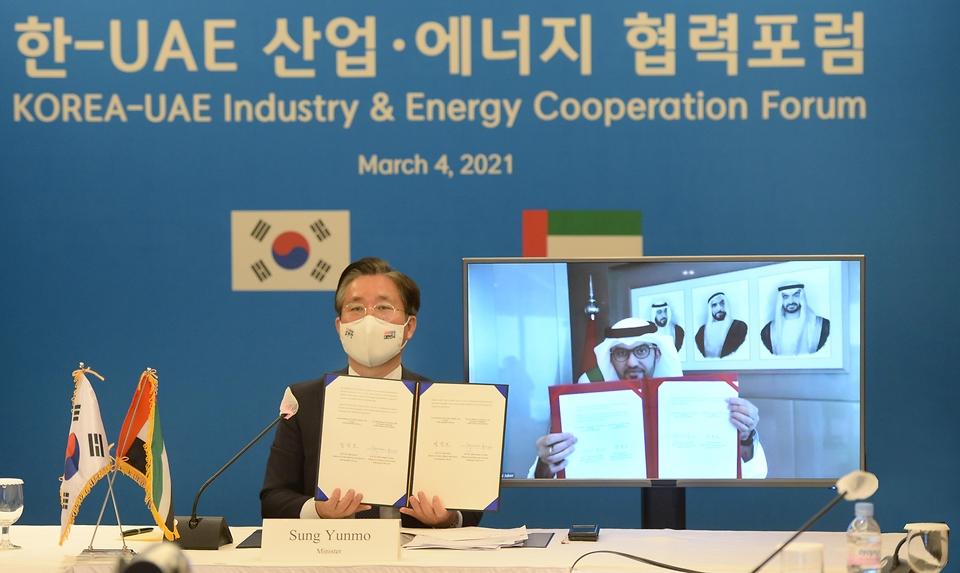 성윤모 산업통상자원부 장관이 4일 오후 서울 중구 소공동 롯데호텔에서 열린 '한-UAE 산업·에너지 협력포럼'에서 수소경제협력 및 산업기술협력을 위한 양해각서를 체결하고 있다.