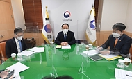 부동산 관계장관회의