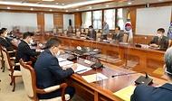 신도시 투기 의혹 수사 협력 관련 회의