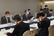 제16차 부동산시장 점검 관계장관회의