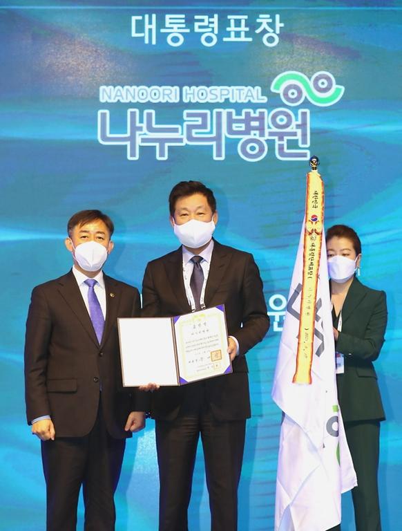 메디컬코리아(Medical Korea) 2021」 개최 - 포토 | 뉴스 | 대한민국 정책브리핑