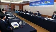 디지털산업혁신펀드 1호 결성식