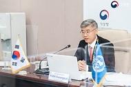 세계기상기구 아시아지역 집행이사 회의
