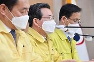 제32차 비상경제 중대본 회의 겸 제10차 한국판 뉴딜 관계장관회의 정례브리핑