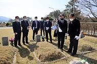 안성국가관리묘역 현장방문
