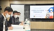 안도걸 기획재정부 차관이 8일 서울 마포구 신사업창업사관학교(드림 스퀘어)를 방문, '소상공인 버팀목자금 플러스' 집행 현장 보고를 받고 있다.