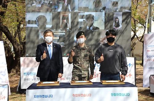 청년일자리 주역과 함께하는 '토크콘서트'개최