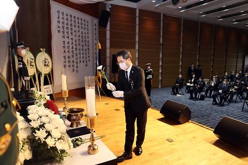 제102주년 대한민국임시정부선열 추념식