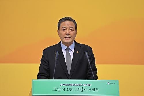 제102주년 대한민국임시정부수립 기념식