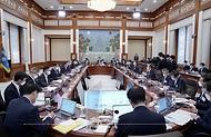 확대경제장관회의