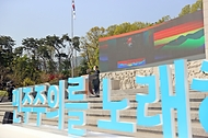 제61주년 4·19혁명 기념식