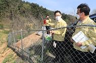 강원도 양양 아프리카돼지열병 방역 현장 점검 사진 4