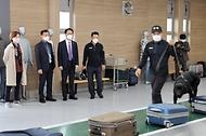 임재현 관세청장, 관세국경관리연수원 탐지견훈련센터 방문