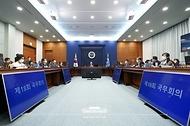 제18회 국무회의(영상)