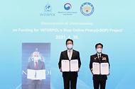 온라인 저작권 침해대응을 위한 국제형사경찰기구(인터폴) 협업사업에 대한 문체부-경찰청-인터폴 양해각서 체결식